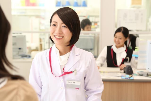 ★NEW薬剤師さん、登録販売者さん募集!★イオンは待遇が充実しています!