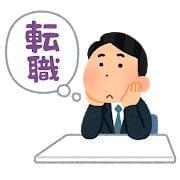 株式会社ダークホース 東京支店 1枚目