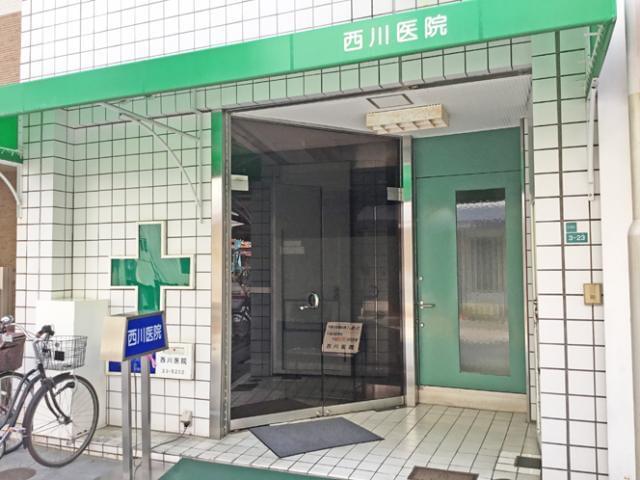 阪神「西宮」駅から徒歩3分と駅チカ!嬉しい交通費規定支給♪車通勤OKなので、快適通勤ができますよ。