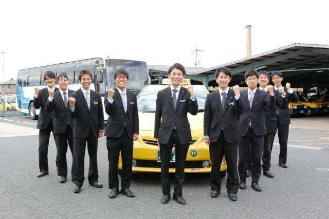 岡山交通株式会社(両備グループ)