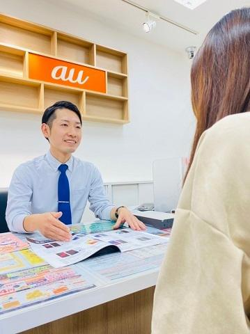 auショップ京都駅前店・イオンモールKYOTO店 株式会社エムシーアイ