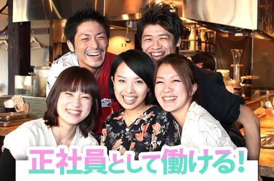 クックビズ株式会社 関西【店長候補 住吉区】