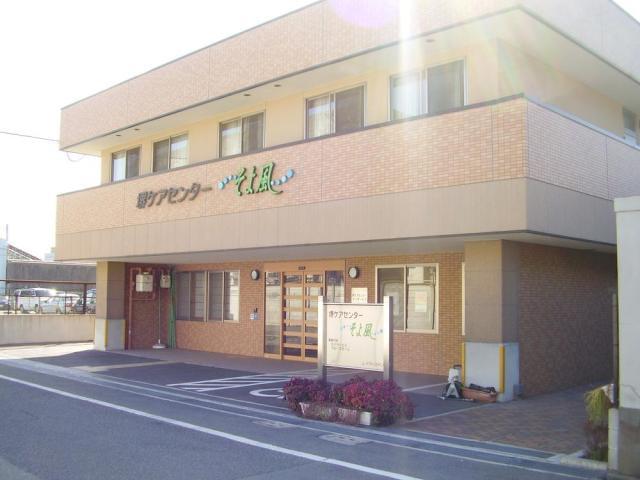 堺ケアセンターそよ風:7346/URC