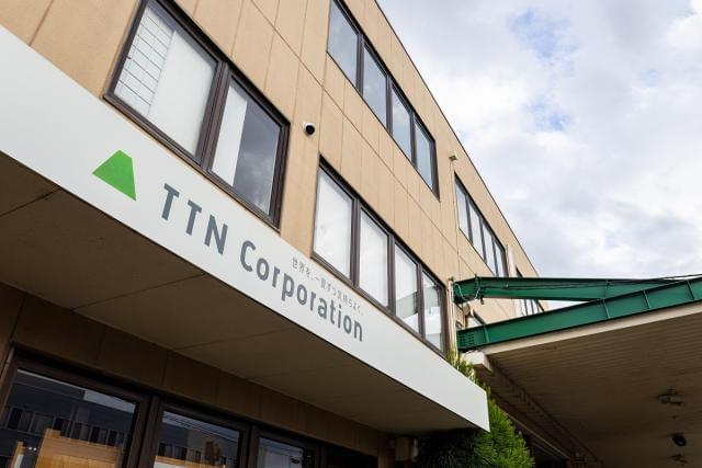 株式会社TTNコーポレーション(三条たたみ)