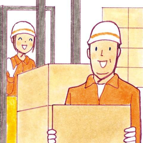 お電話でのご応募も大歓迎!  株式会社KDP 南大阪営業所  TEL 0120-84-2901
