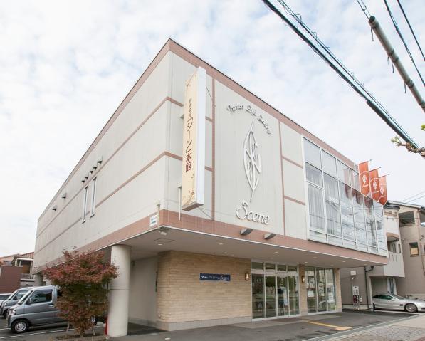 大阪高級葬儀株式会社/株式会社ヘヴンズウェイ