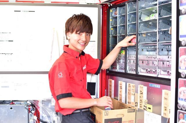 子どもから大人まで、みんな大好き☆コカ・コーラ社製品を扱う仕事です。
