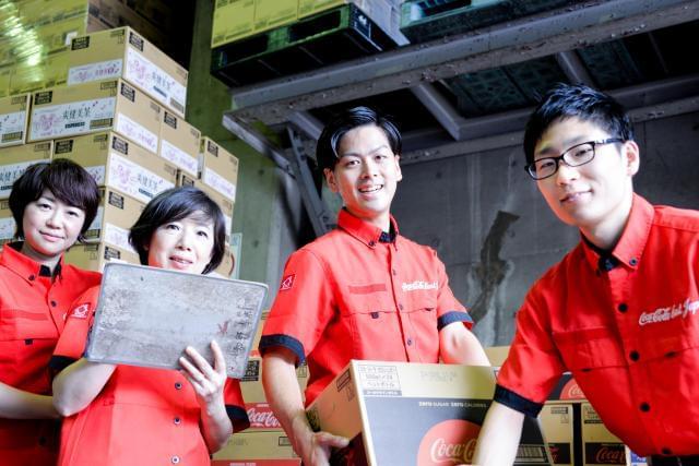 子どもから大人まで、みんな大好き☆コカ・コーラ社製品を扱うお仕事です♪