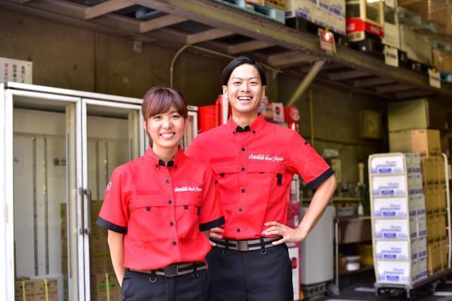 コカ・コーラ ボトラーズジャパンベンディング株式会社 岐阜セールスセンター