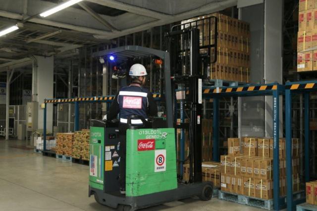 コカ・コーラ ボトラーズジャパン株式会社川内セールスセンター