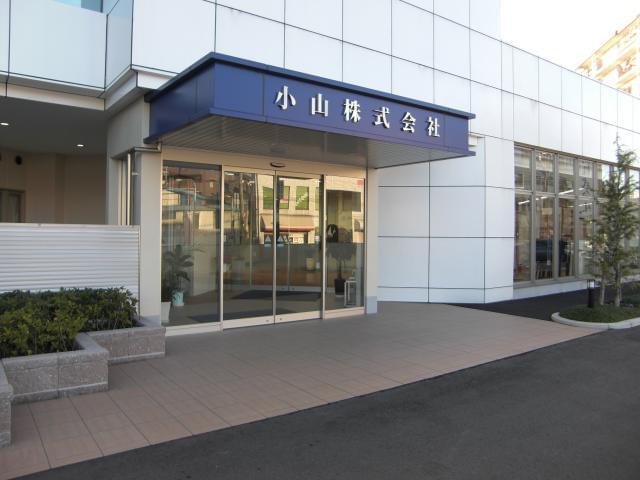 ◆リネン業界の安定企業・小山株式会社◆