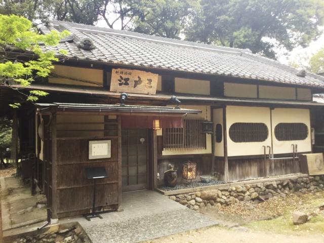 奈良公園内にある数寄屋風の料理旅館。文豪・志賀直哉をはじめ多くの著名人が訪れました。