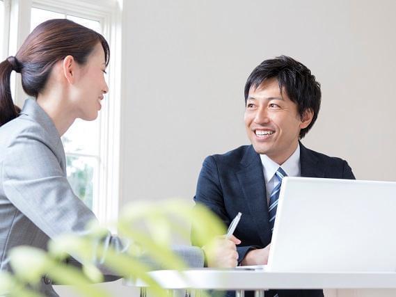 ニッセイ・ビジネス・サービス(株) 名古屋支店