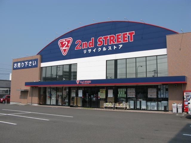 セカンドストリート 徳島応神店