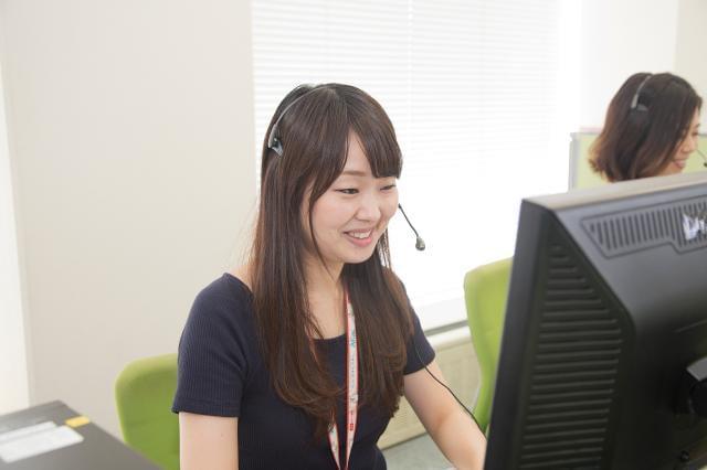 アフラック 神戸 コールセンター
