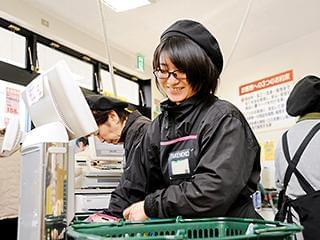 業務スーパー TAKENOKO 箕面店