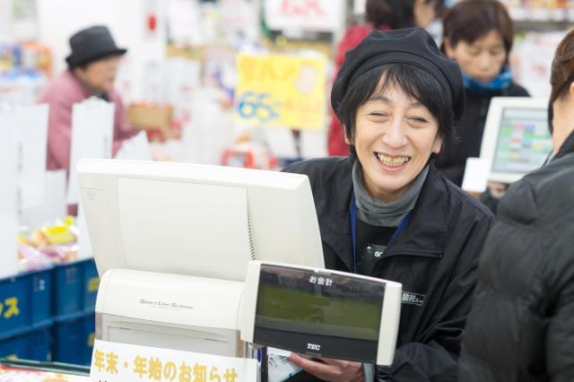 私たちは、「日本一楽しいスーパー」を目指しています♪