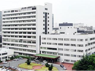 独立行政法人国立病院機構 大阪医療センター