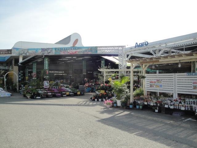 アグロガーデン 姫路店