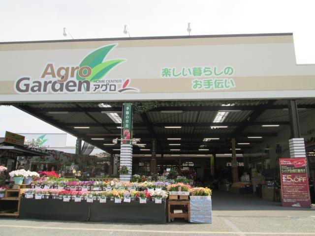 アグロガーデン 砥堀店