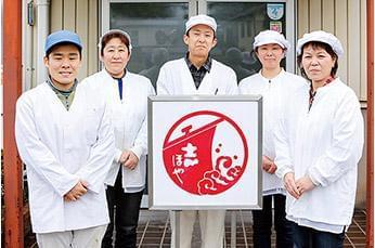 大正2年創業!瀬戸内の珍味や果物をお届けしている会社です♪岡山のおいしさを全国にお届けしましょう!!