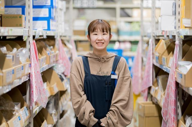 株式会社 セイノースタッフサービス 広島営業所