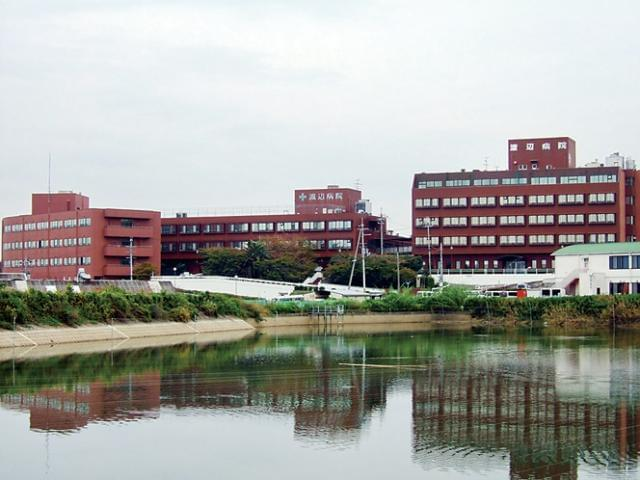 大阪 渡辺 病院