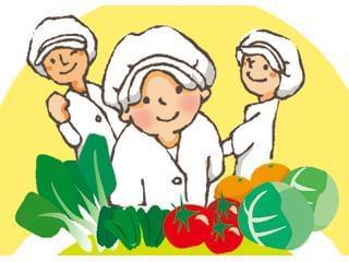 食べてくれるすべての人に、おいしさと安心をお届け!調理のお仕事は、やりがいもバッチリです★