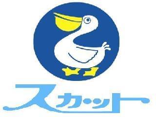 クリーニングの『スカット』は、昭和55年の設立以来、地域の皆様に親しまれてきました。