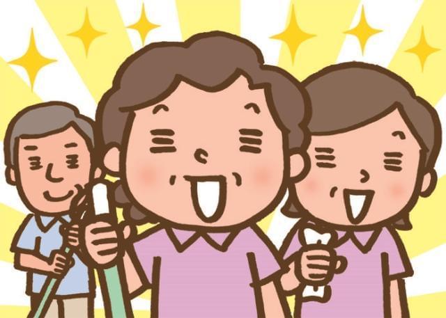 須永ビルサービス株式会社