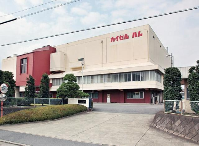 カイゼルハム 大和食品工業株式会社 湘南藤沢工場
