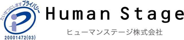ヒューマンステージ株式会社 大和八木支店