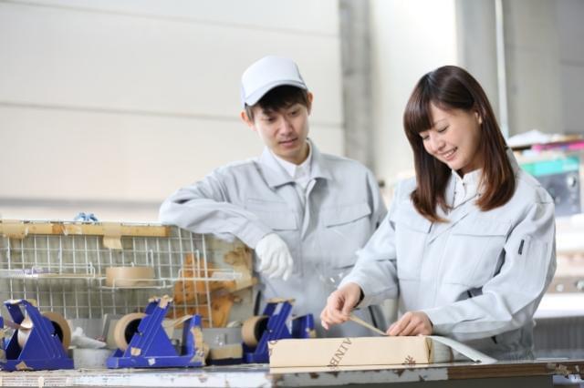 勤務先はトヨタグループの岐阜車体工業です。