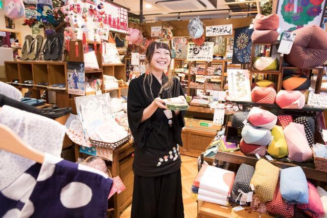 古風で可愛げのある和雑貨を扱う当店。 雑貨屋スタッフデビューしたい方にオススメです!