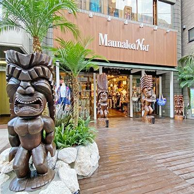 Maunaloa Nui 則武新町店