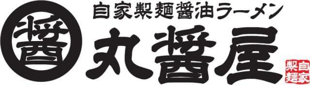 株式会社トリドールホールディングス ◇◆関東エリア合同募集◆◇のアピールポイント 3枚目
