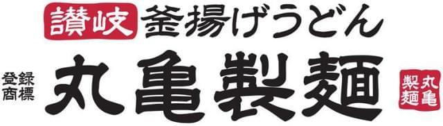 株式会社トリドールホールディングス ◇◆北陸・甲信越エリア合同募集◆◇のアピールポイント 1枚目