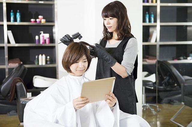 ヘアカラー専門店fufu ビバモール加須店 1枚目