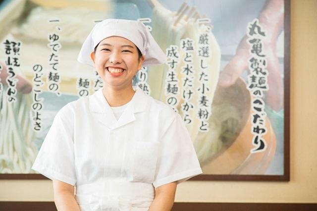 丸亀製麺 穂波店 (No.110393)