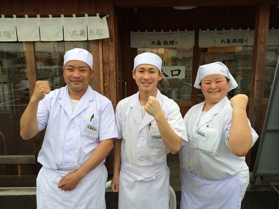 丸亀製麺 秋田店 (No.110417) 1枚目