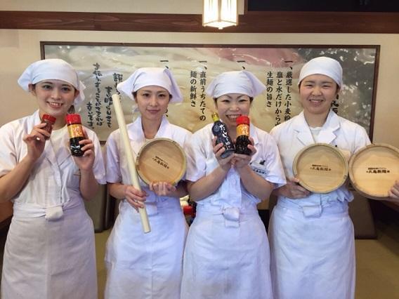 丸亀製麺 横手店 (No.110740) 1枚目