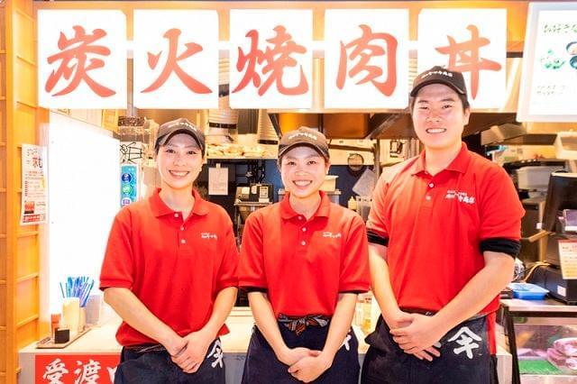 肉のヤマキ商店 イオンモール盛岡南店 (No.111175) 1枚目