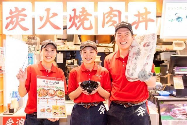 肉のヤマキ商店 イオンモール水戸内原店 (No.111157)