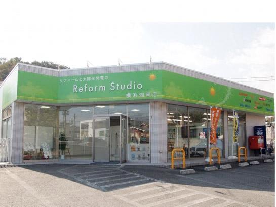 『神奈川ガス』って、こんな会社です。