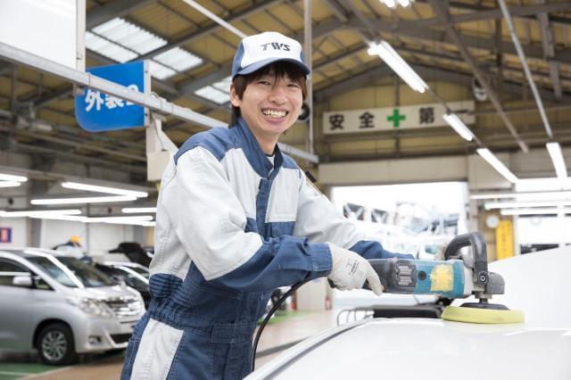 トヨタウエインズグループサービス株式会社 1枚目