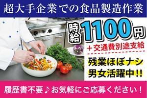 株式会社グロップ梅田オフィスAS/0038