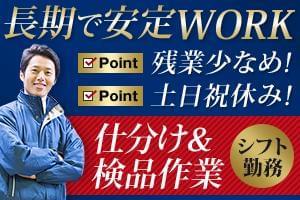 株式会社グロップ梅田オフィスKN2/0038