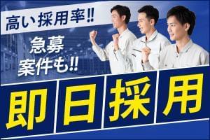 株式会社グロップ梅田オフィスST/0038
