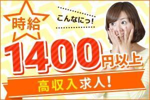 株式会社グロップ梅田オフィスSGS/0038