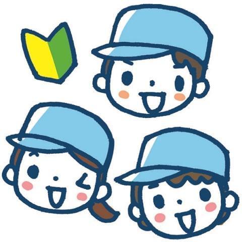 株式会社グロップ梅田オフィスIWT/0038